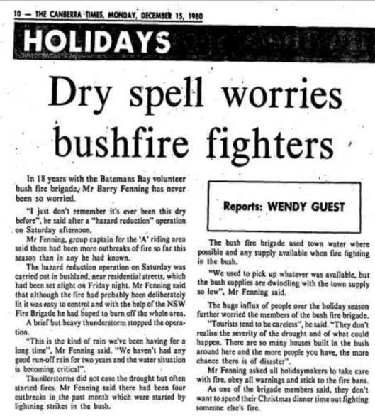 BBay fire 1980
